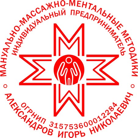 Больница 40 нижний новгород расписание